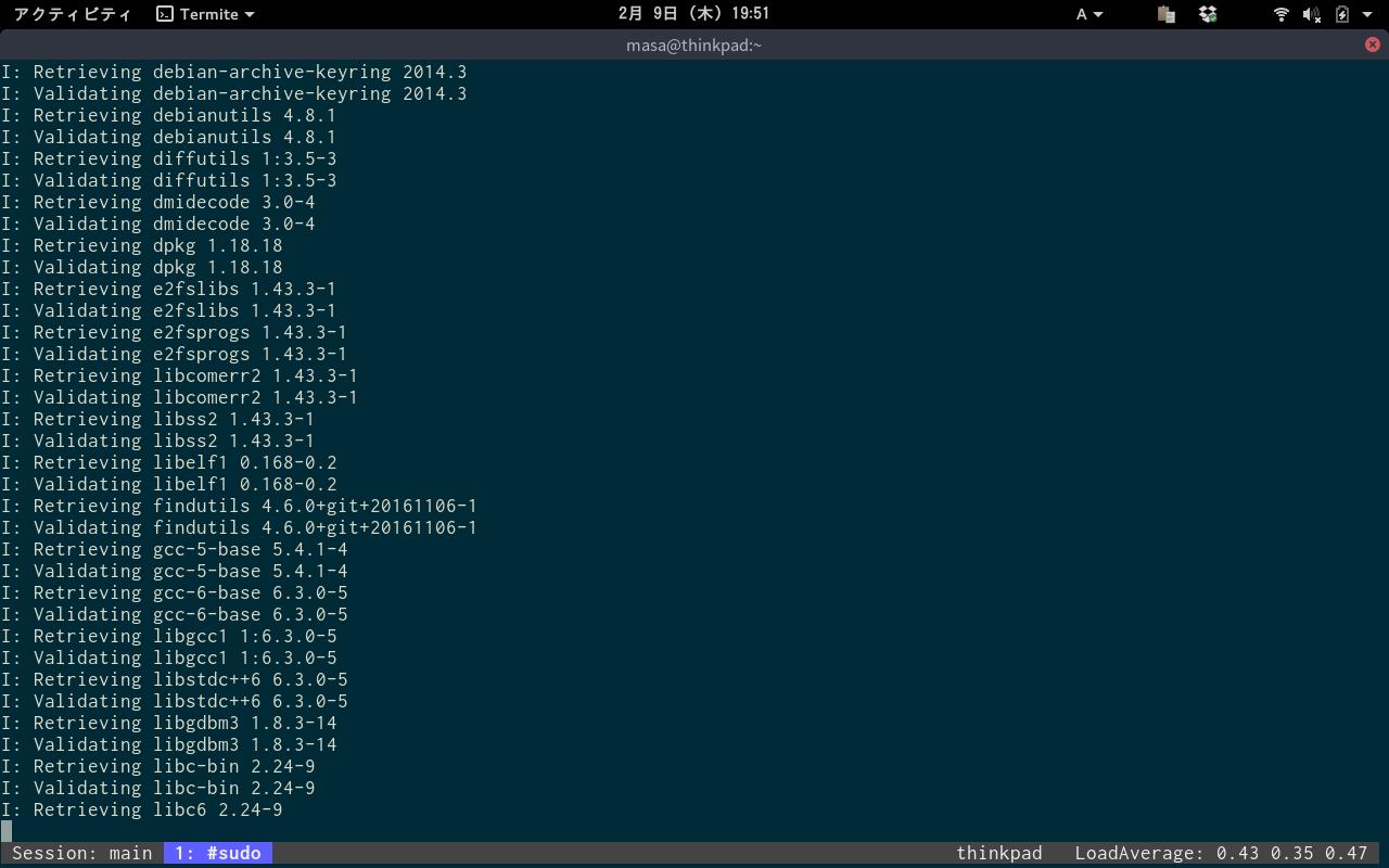 Debianのパッケージをインストール