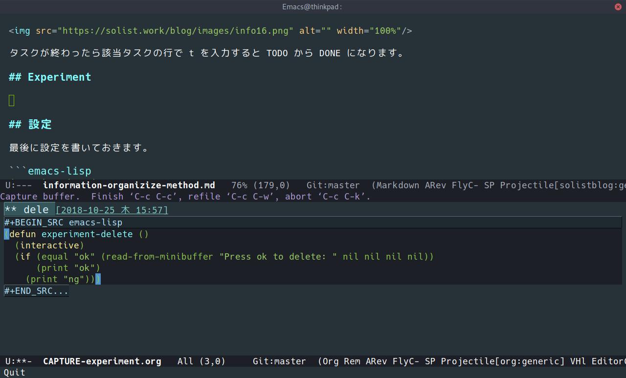 org-modeコードブロックを使う