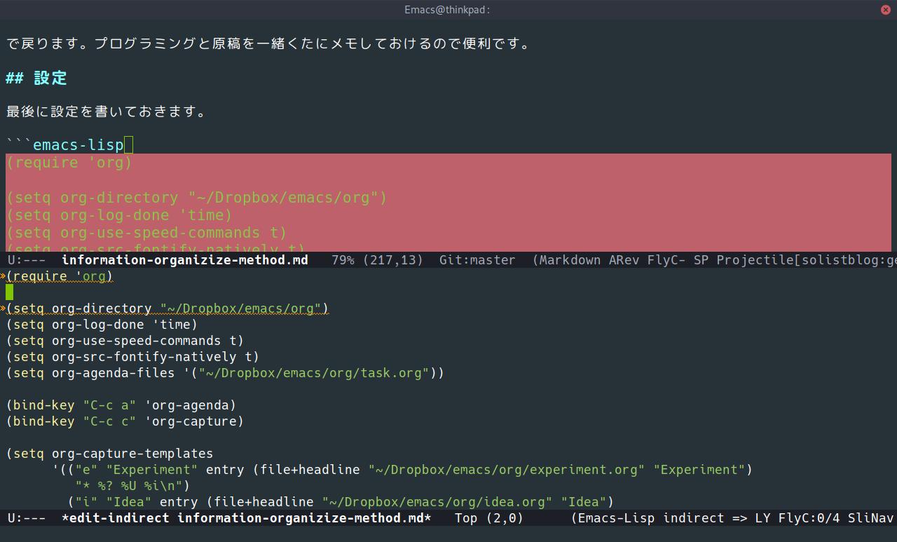 markdown-modeで文芸的プログラミング
