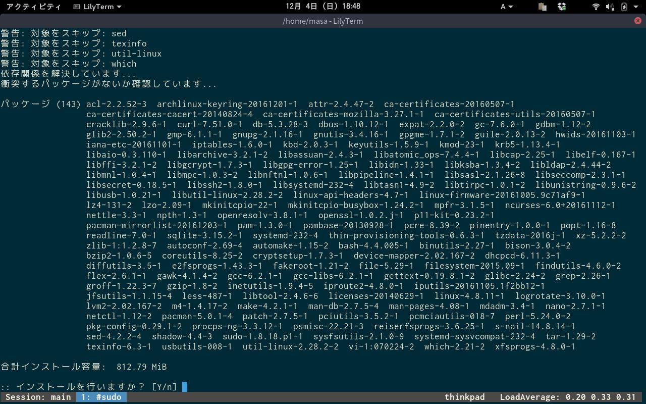 コンテナにArchLinuxをインストール中