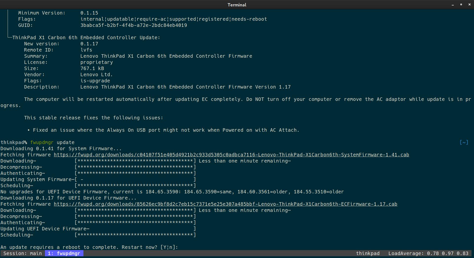 UEFI BIOSをアップデートしている画像
